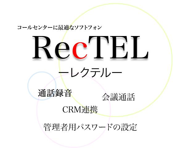 title_rectel_r