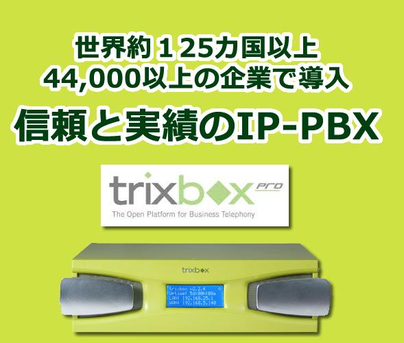 top_tbp_r