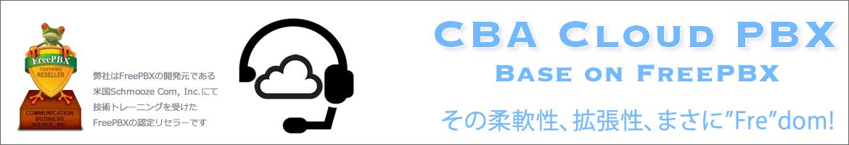 title_cbac_thin