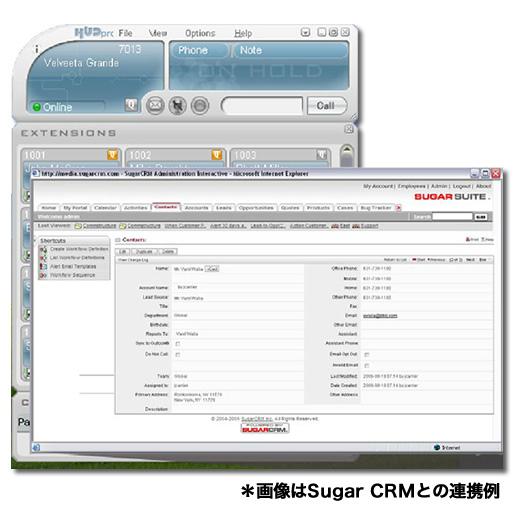 CRM連携 trixboxPro
