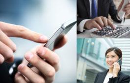 smartphone-inline
